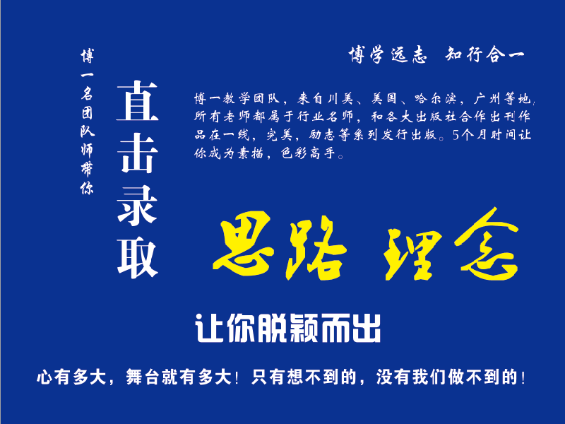 40a1044346321692 副本.png