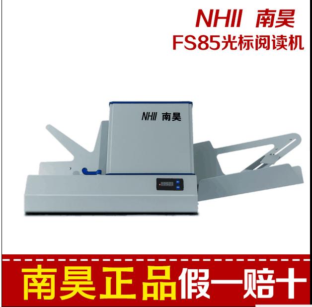 光标阅读机流程 光标阅读机一般要多少钱|新闻动态-河北文柏云考科技发展有限公司