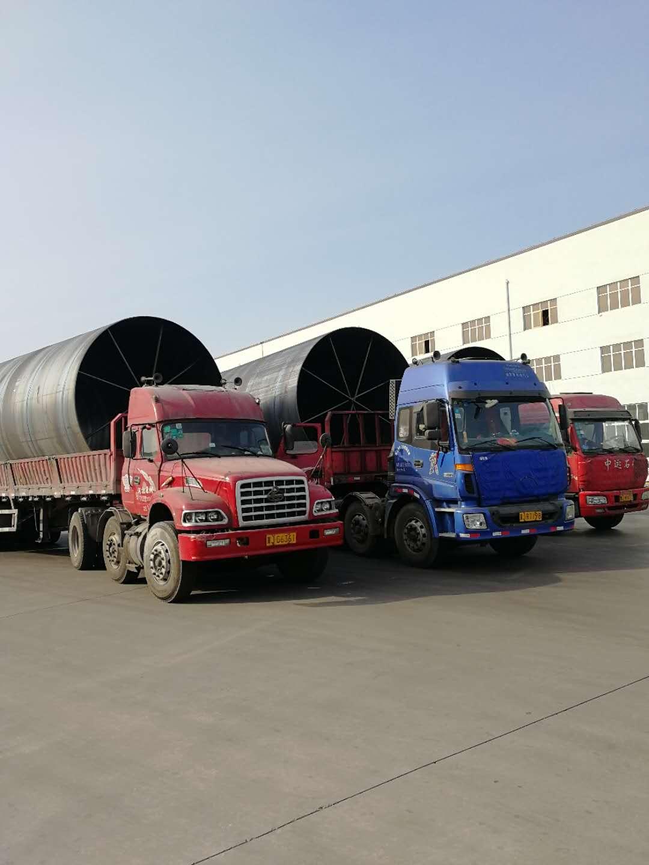 國標(GB/T9711)螺旋鋼管|螺旋鋼管系列-滄州市鑫宜達鋼管集團股份有限公司.