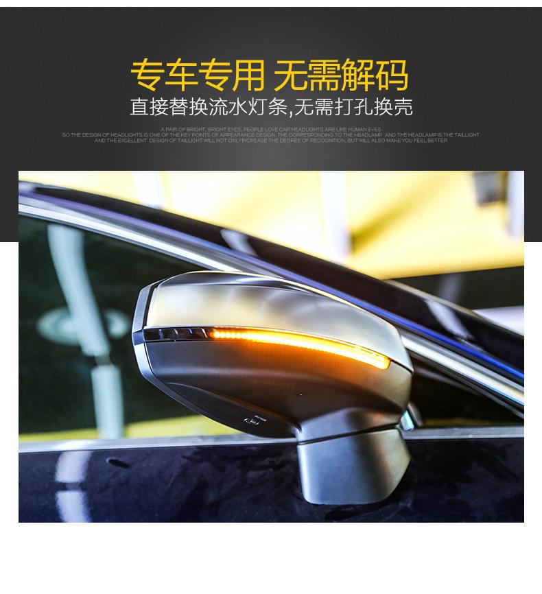 流水后視鏡|A3-徐州鋼動汽車配件有限公司