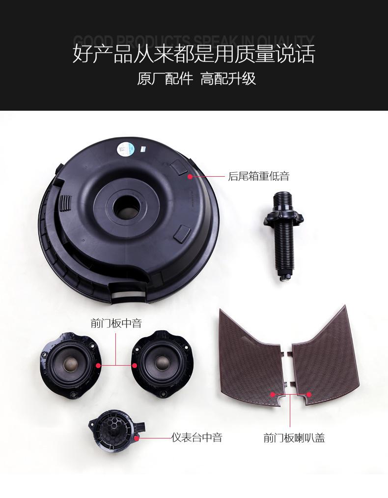 A3 12聲道音響|A3-徐州鋼動汽車配件有限公司