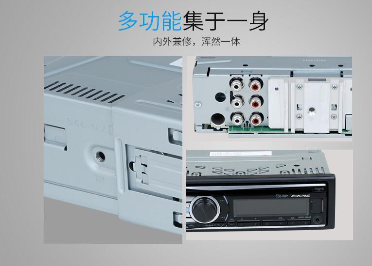 阿尔派汽车CD机CDE-152C车载音响 阿尔派发烧主机-濮阳市华龙区建培汽车音响维修部