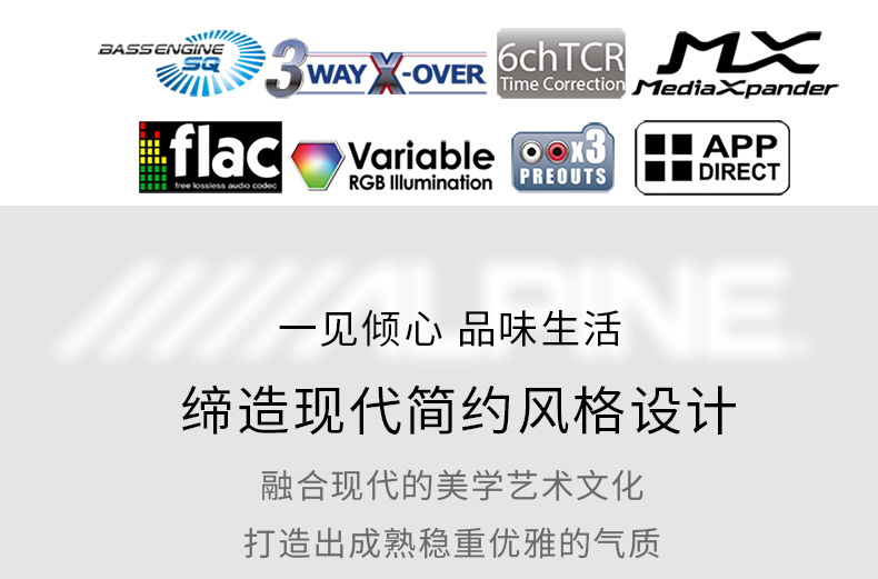 濮阳汽车音响改装-汽车主机阿尔派UTE-62EBT|阿尔派发烧主机-濮阳市华龙区建培汽车音响维修部