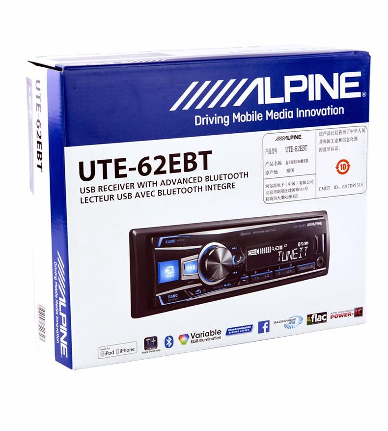 汽车主机阿尔派UTE-62EBT汽车音响|阿尔派发烧主机-濮阳市华龙区建培汽车音响维修部