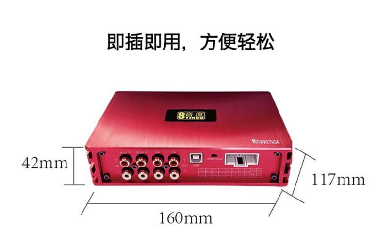 8音度X2s|8音度原车音响无损升级-濮阳市华龙区建培汽车音响维修部