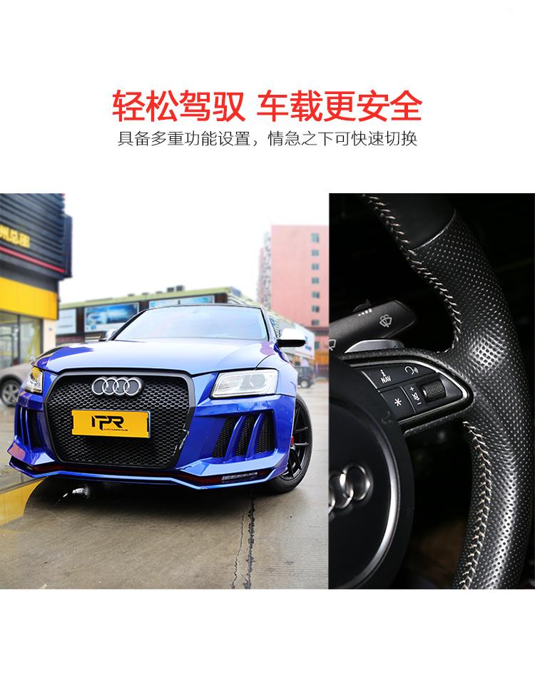 多功能按鍵|A3-徐州鋼動汽車配件有限公司