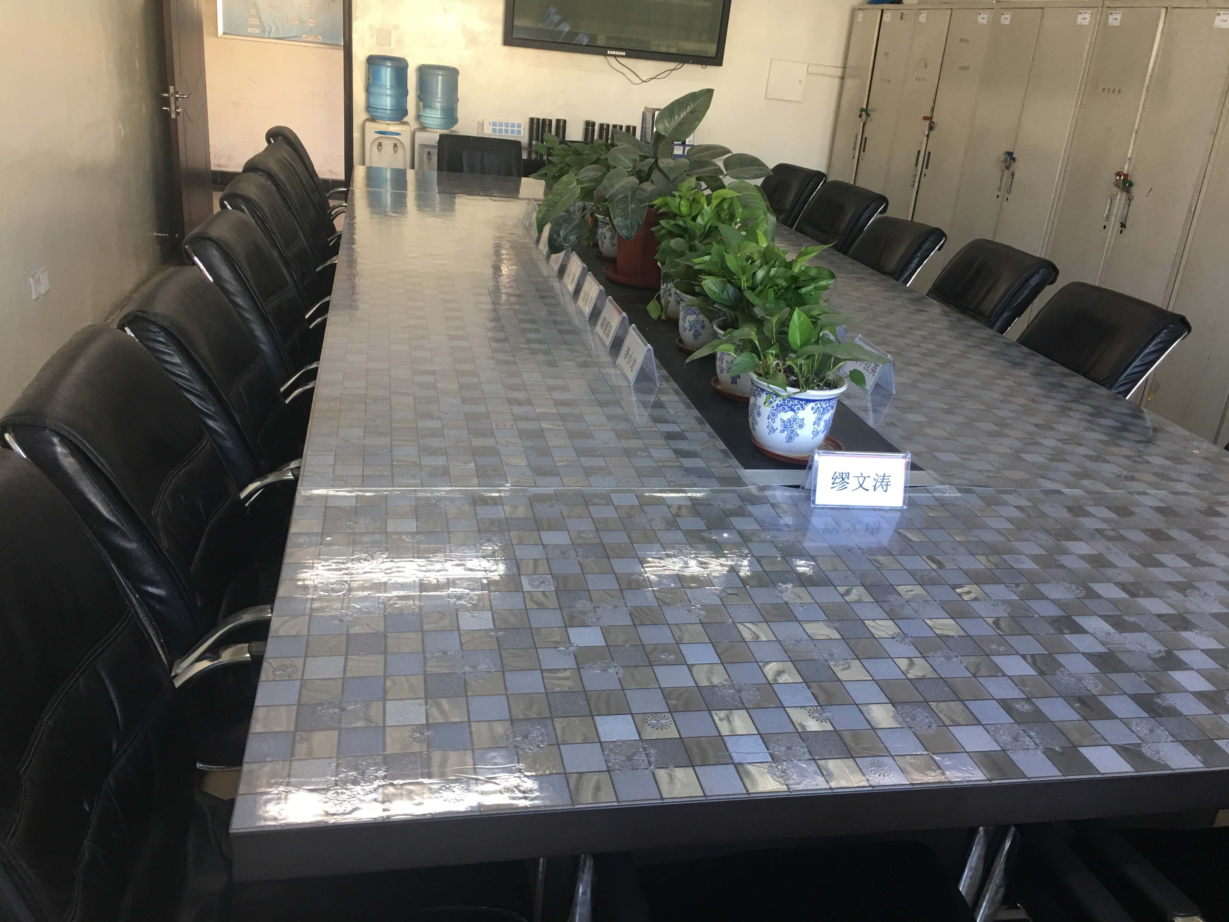 輸煤檢修會議室.jpg