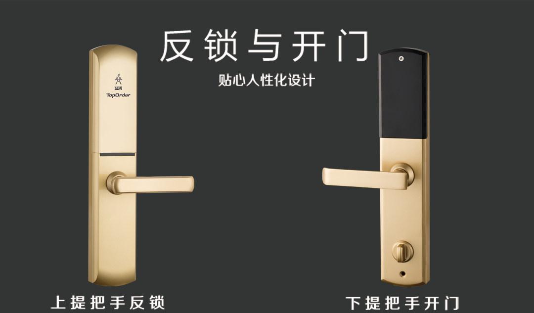 指纹密码锁-产品详情.jpg