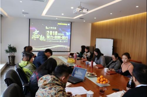 九游会凯时传播2018丨 聚力·创新·前行|公司新闻-陕西九游会凯时文化传播有限公司