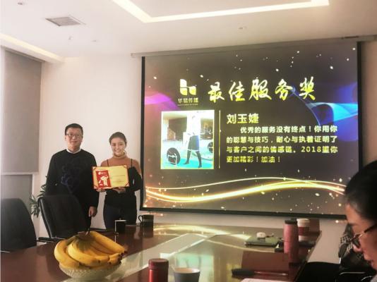 华易传播2018丨 聚力·创新·前行|公司新闻-陕西华易文化传播有限公司