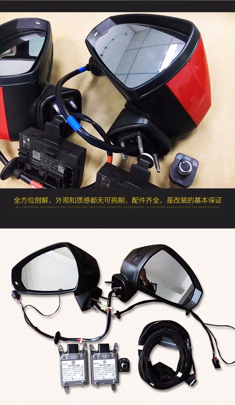 S3折疊后視 A3-徐州鋼動汽車配件有限公司