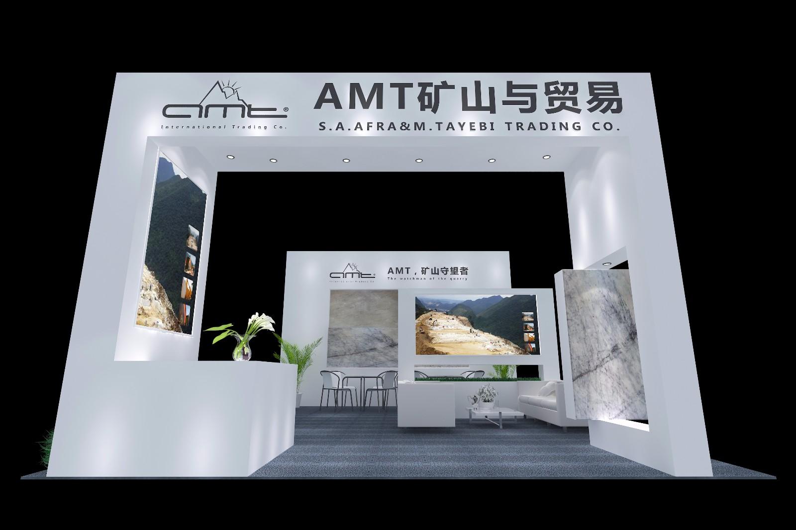 AMT石材展|展覽特裝-廈門市嘉維世紀會展服務有限公司