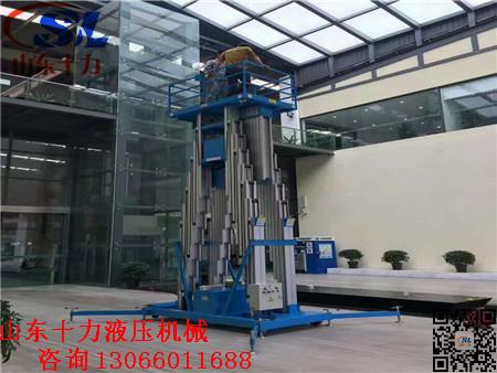 液压升降限高杆标准设计施工方案图集