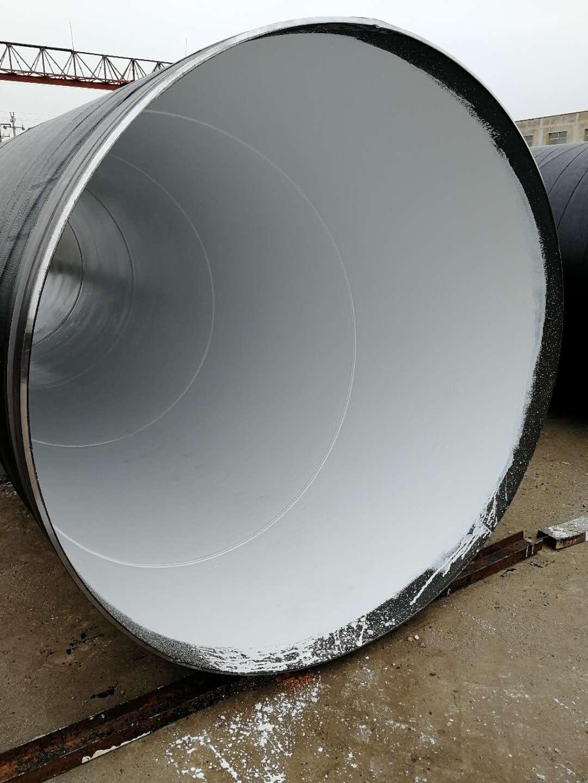 IPN8710高分子防腐鋼管