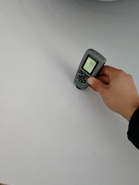 IPN8710-3厚漿型底漆/面漆 IPN高分子聚合漆防腐-滄州市鑫宜達鋼管集團股份有限公司.