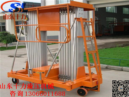 jinanzhenyang.152643.jpg