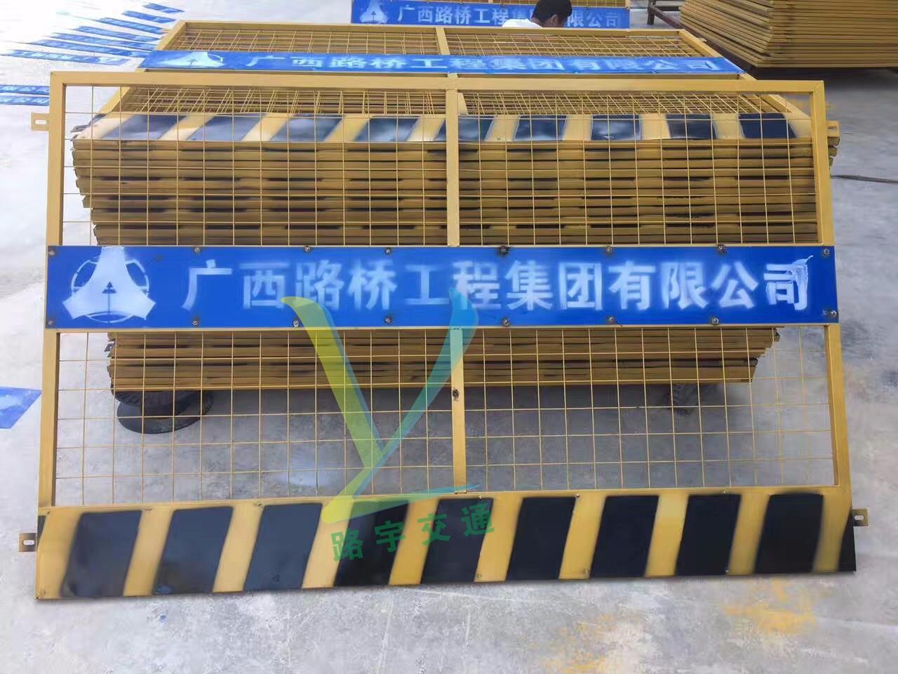 道路交通护栏,广西护栏网批发厂家 钢护栏;隔离栅-广西南宁市路宇交通科技有限公司