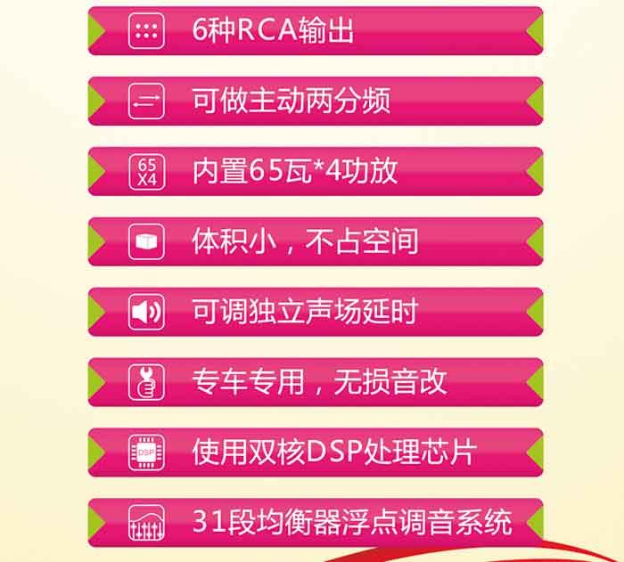 8音度新Y1 黄金版|8音度原车音响无损升级-濮阳市华龙区建培汽车音响维修部