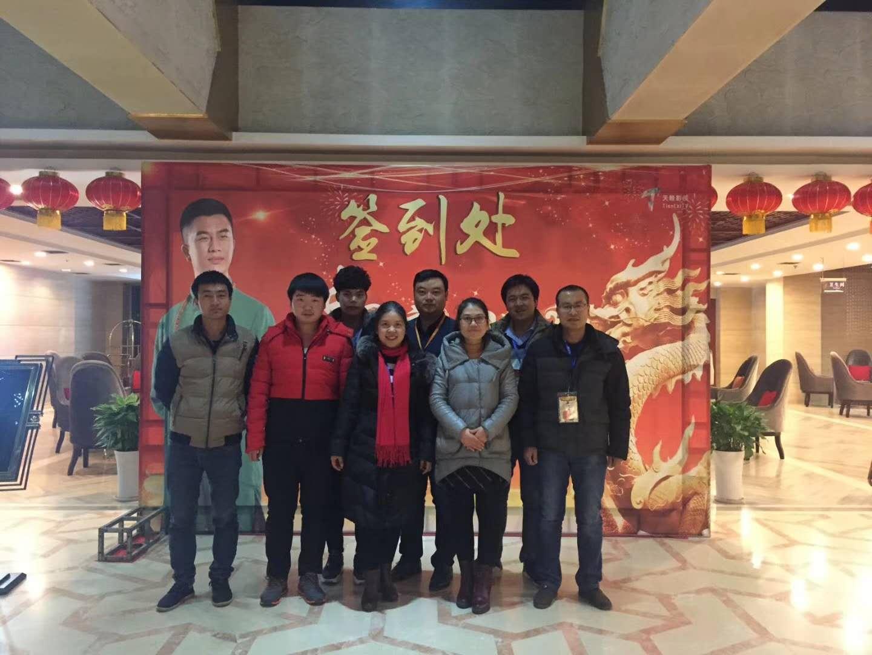 中国梦--员工目标达成与实现学习|员工风采-西安贝诺茵电子科技有限公司