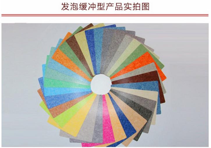 广西PVC地板胶