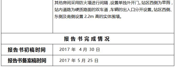 綏化北林3 QQ圖片20180124094921.png