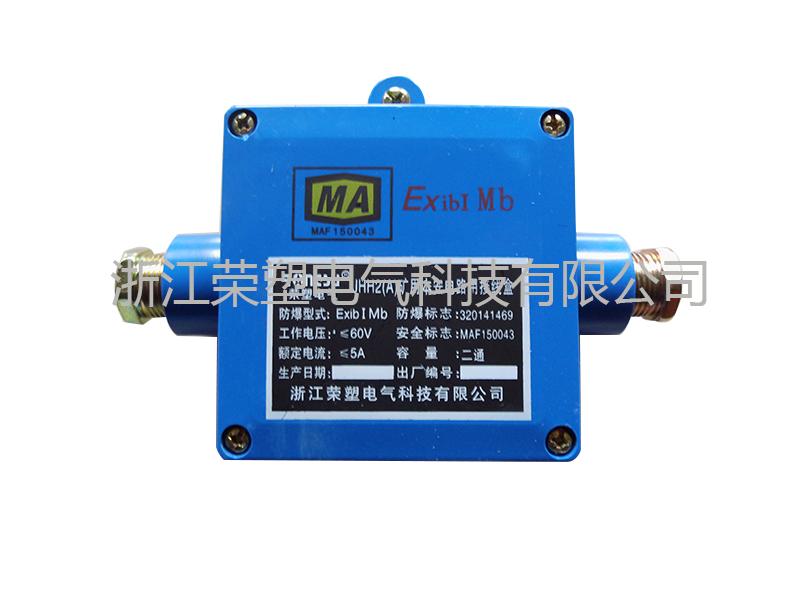 JHH2(A)矿用本安电路用接线盒.JPG