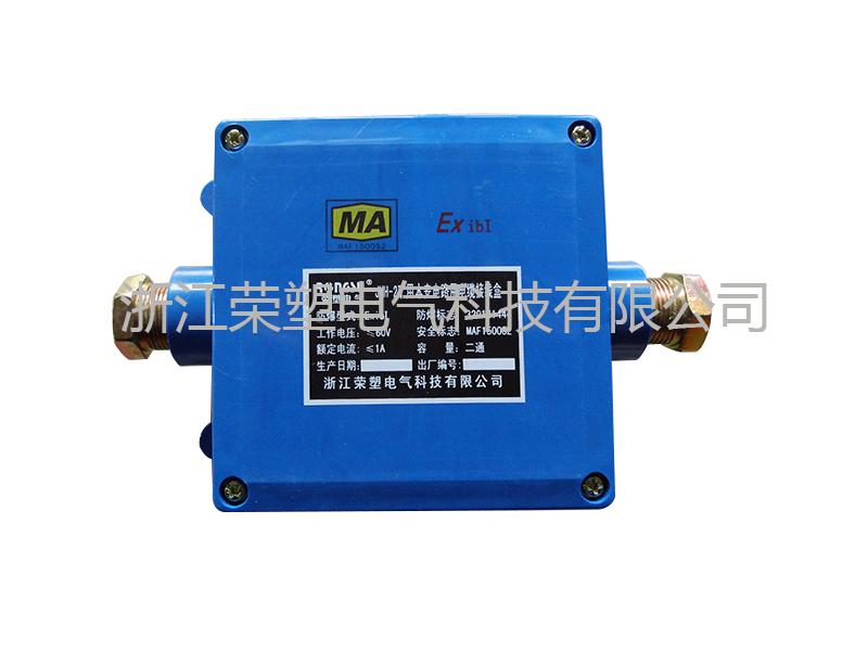 JHH-2矿用本安电路用接线盒.JPG