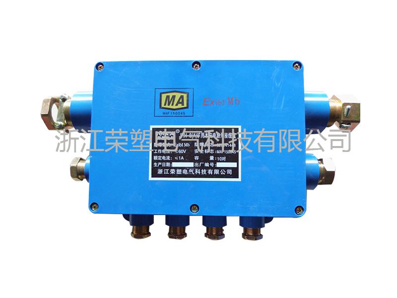 JHH-8(A)矿用本安电路用接线盒.JPG
