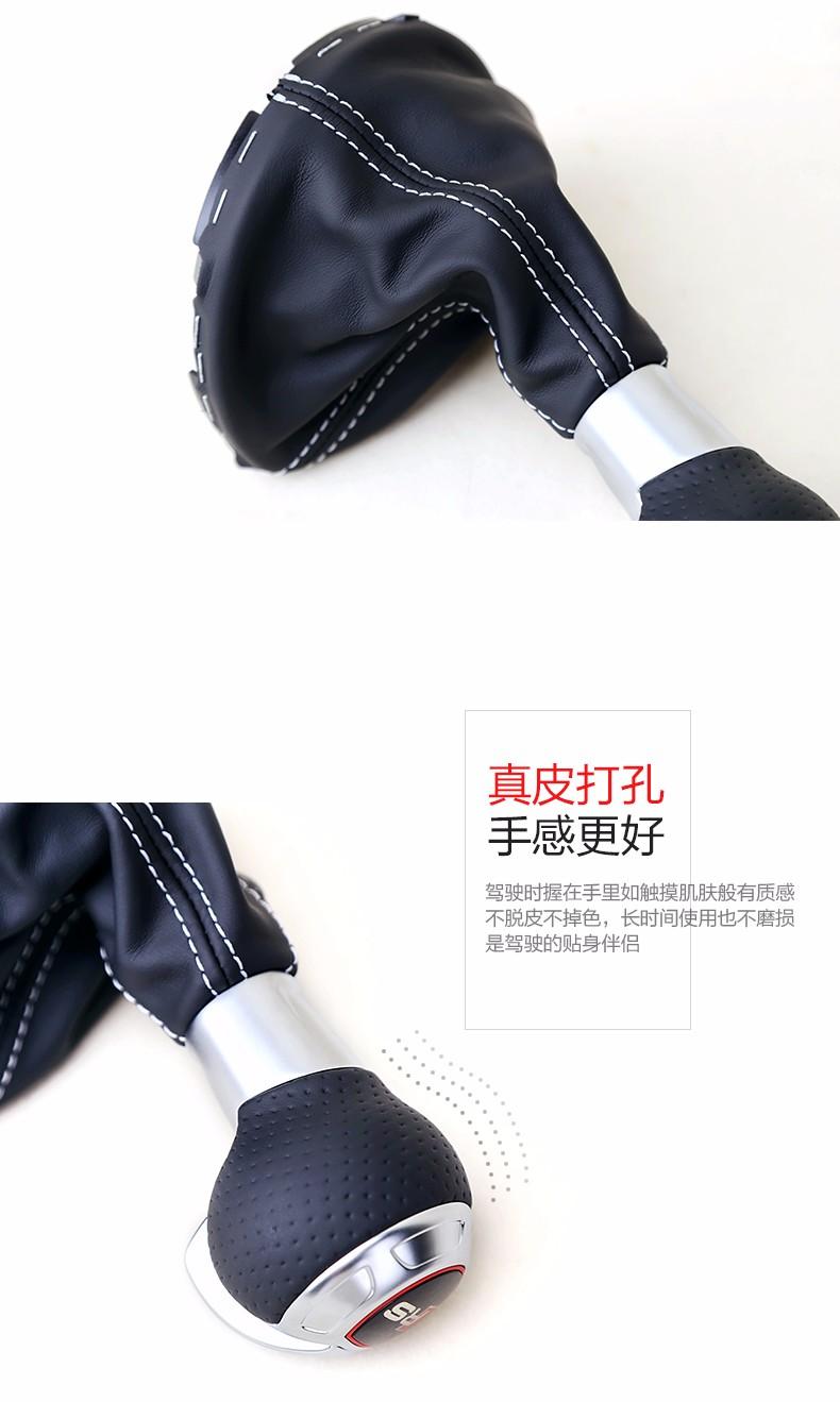 RS手球排擋|A3-徐州鋼動汽車配件有限公司