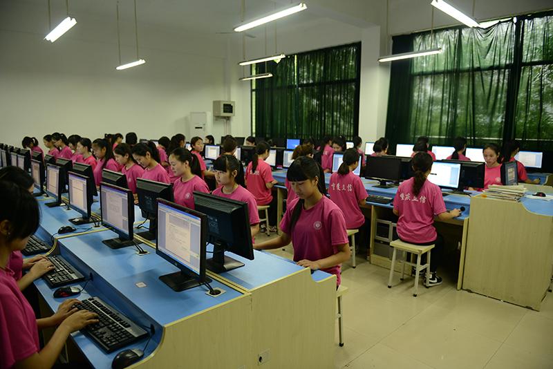 计算机.JPG