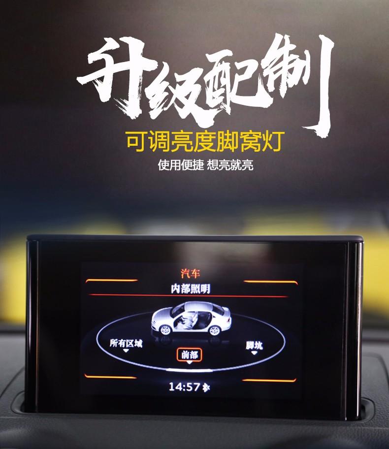 A3腳窩燈 A3-徐州鋼動汽車配件有限公司
