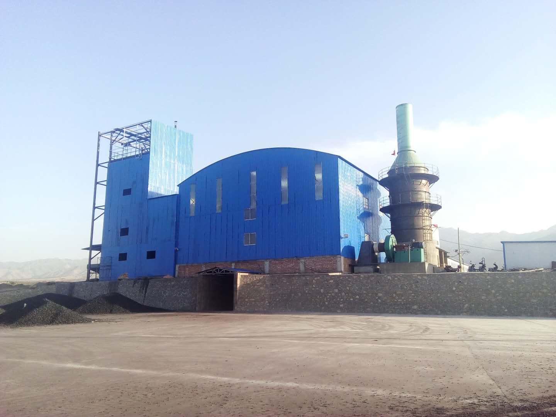 山西大牛矿业煤气炉点火运行成功,已正式投产|成功案例-唐山圣洁环保科技有限公司