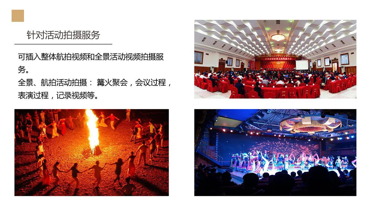 720VR全景|VR全景-徐州艺源动画制作有限公司
