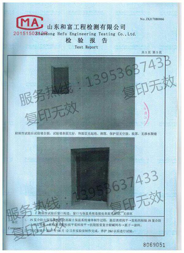检验6.jpg