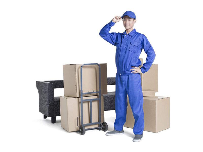 搬家搬運|家政服務-肇慶七個七家政服務有限公司