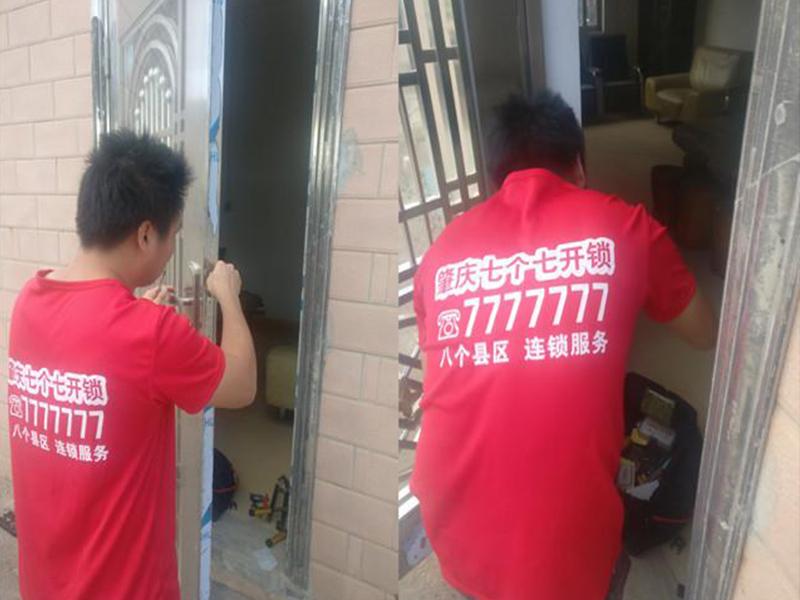 开锁换锁|家政服务-广州十一选五走势图