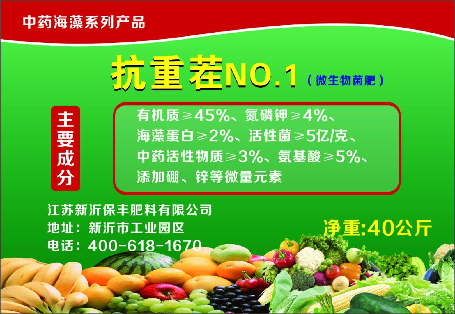 化肥|化肥-新沂市地之星农产业有限公司