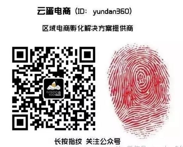 微信图片_20180129175746.png