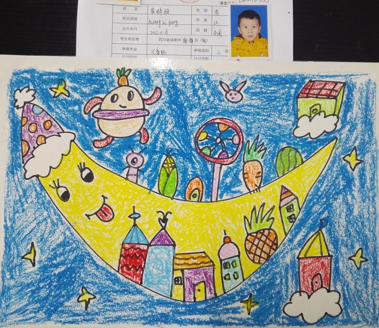 幼儿园2018考级作品展  2018-01-31 来自:  四川星校教育科技图片