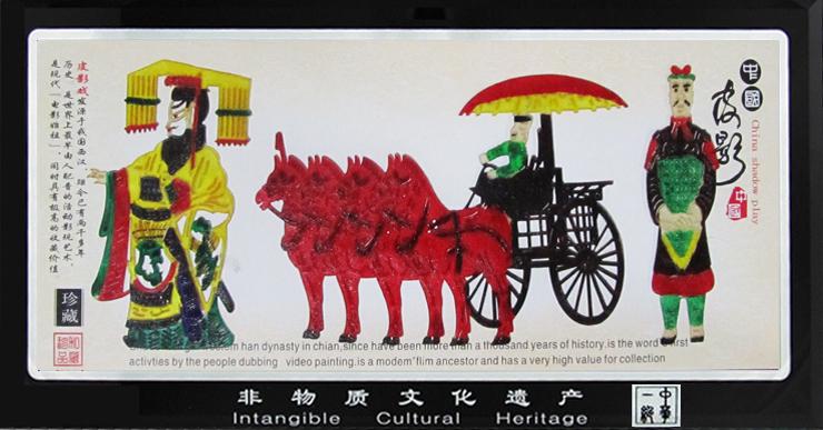 长框皮影16-28cm和17-31cm|长框皮影16-28cm和17-31cm-西安明阁工艺礼品有限公司