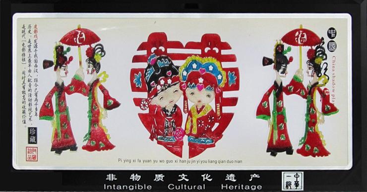 西安长框皮影|长框皮影16-28cm和17-31cm-西安明阁工艺礼品有限公司
