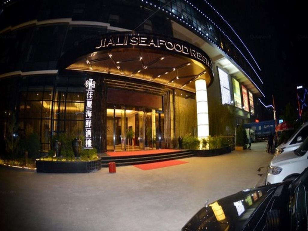 万佳国际酒店 酒店预订-厦门弘鹭达文化传播有限公司