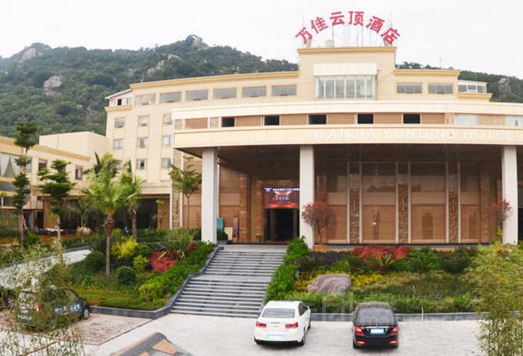 万佳云鼎酒店2.jpg