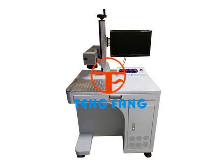 光纖激光打標機(金屬)