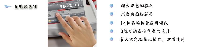 奥豪斯EX2202ZH&E电子天平.jpg