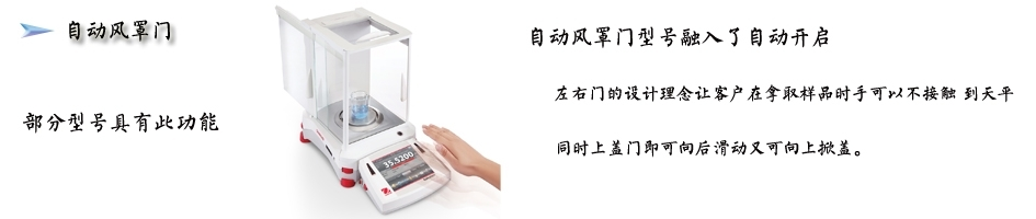 奥豪斯EX1103电子精密天平-3.jpg