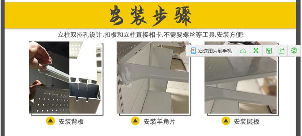 文具店货架|文具店货架-重庆市新百源金属制品有限公司