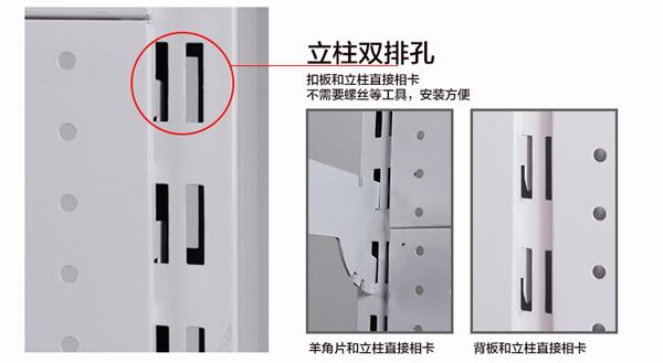 母婴店货架|母婴店货架-重庆市新百源金属制品有限公司