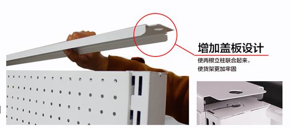 化妆品货架|化妆品货架-重庆市新百源金属制品有限公司