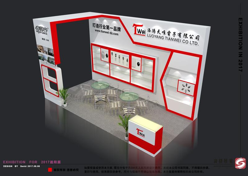 洛阳天唯电子有限公司与您相约广州电动门展|公司新闻-洛阳天唯电子有限公司